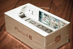 ราคาเครื่องหิ้ว iPhone 4S ที่มาบุญครองวนเวียนอยู่ที่ 35,000-43,000 บาท