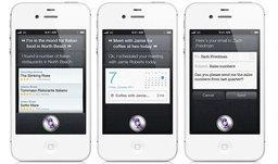 ช่องโหว่ Siri แอบใช้ iPhone 4S ได้!!!