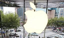 DL Special: iPhone 5 อยู่ไหน?
