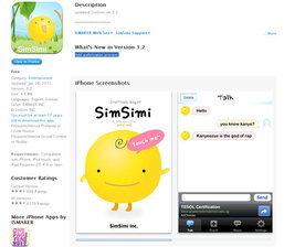 SimSimi แอพนี้สำหรับอายุ 17+ ดาวน์โหลดฟรี