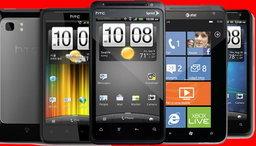 อัพเดทราคาโทรศัพท์มือถือ HTC ประจำวันที่ 2 กุมภาพันธ์ 2555 ทั้ง ราคากลาง และ ราคาศูนย์