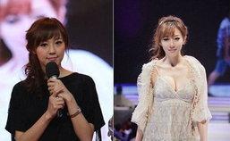 เจ้าหน้าที่ฝ่ายบุคคลสุดสวยแห่ง Baidu ออกซิงเกิ้ลเพลงให้ฟังทางเว็บ