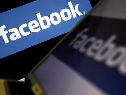 สลด! แชตจนตาย หญิงสาวน้อยใจแฟน ฆ่าตัวตายโชว์เพื่อนบน Facebook!