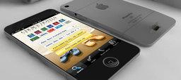 อัพเดทข่าวล่าสุด เกี่ยวกับ ไอโฟน 5 (iPhone 5)