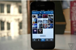 Instagram 2.5 ออกเวอร์ชันมาแล้ว (iPhone)