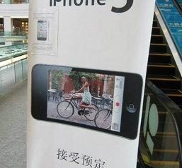 ร้านขายโทรศัพท์บางร้านเปิดรับ Pre-orders แล้วสำหรับ iPhone 5