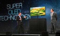 ซัมซุง (Samsung) ฟ้อง แอลจี (LG) ข้อหาทำความลับของเทคโนโลยี OLED รั่วไหล