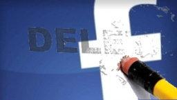"""Facebook เริ่ม""""ลบภาพ""""ที่คุณลบแล้ว?"""