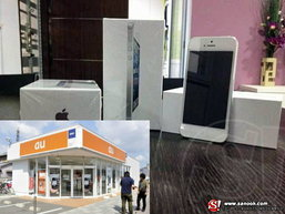 ตะลึง iPhone 5 โดนปล้นจากร้านก่อนวางขายเพียง 1 ชม (200 กว่าเครื่อง)