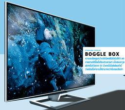 ทีวีสามมิติปราศจากแว่นตาของ Toshiba มองไปยังอนาคต...