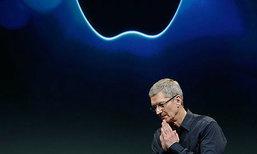 (ลือ) แอปเปิ้ลมองหาผู้มาแทน ทิม คุ้ก