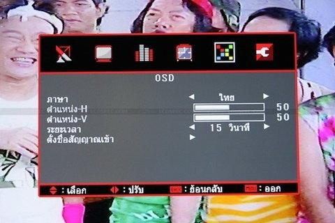Sanyo VIZON LCE-24C100F – LED TV 24″
