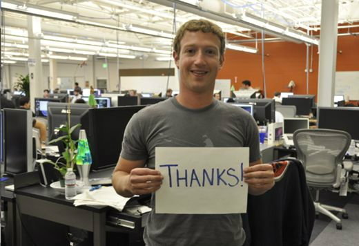 Facebook ลือว่าจะปิดตัวเร็วๆนี้