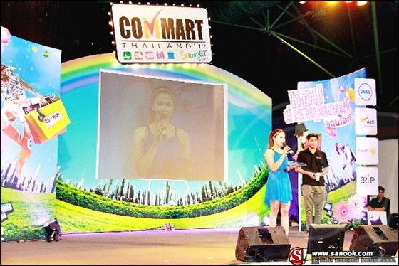 ภาพบรรยายกาศในงาน Commart 2012