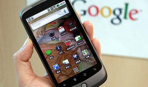 เป็นเจ้าของ Nexus one ได้ในราคา 24700 บาท ครับพ๊ม