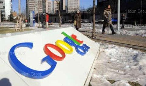 'กูเกิล'ขู่ปิดเว็บไซต์ในจีน หลังถูกมือดีป่วน