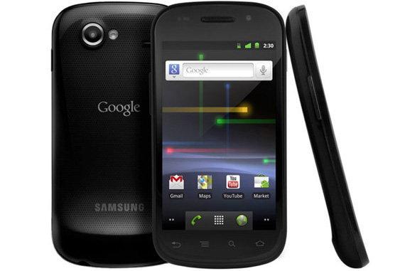 Google เปิดตัว Samsung Nexus S 16 ธันวานี้!