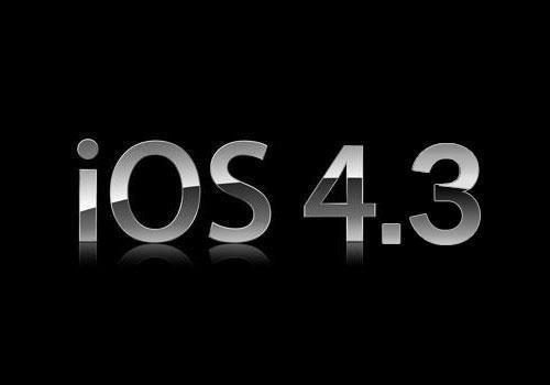 [รีวิว] iOS 4.3 ดูฟังก์ชั่นเด็ด ก่อนอัพเดตจริง!