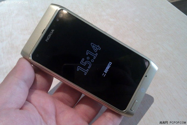 อย่าแปลกใจ !! Nokia T7-00 เผยโฉมอย่างเป็นทางการซะแล้ว