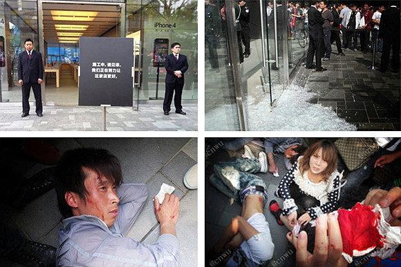iPad 2 นองเลือด อาตี๋ตีกันยับงานเปิดตัวไอแพด 2 วันแรกในจีน!