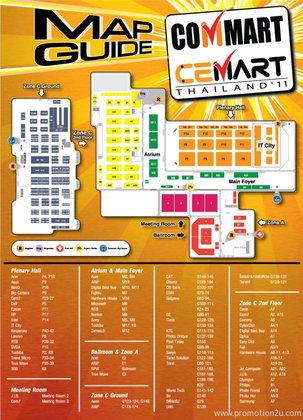 รวมโปรโมชั่น Commart CEMart 2011