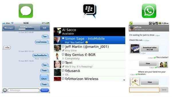 ใช้อะไรดี BBM, WhatsApp หรือ iMessage??