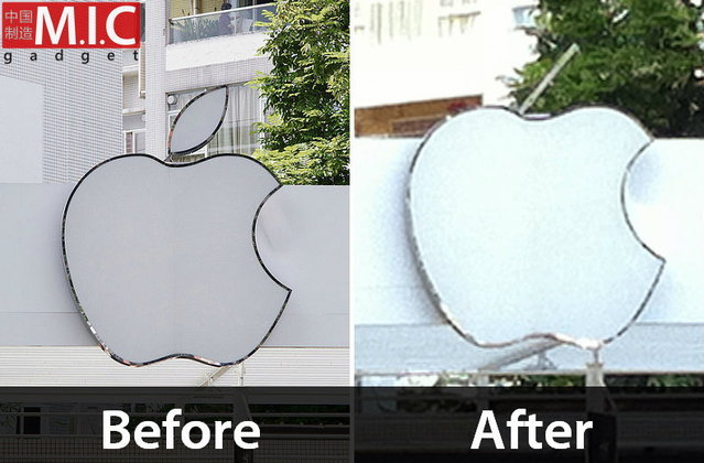 เอาอะไรคิด! Apple Store ปลอมที่จีนยอมแพ้ด้วยการปรับโลโก้แล้ว!?