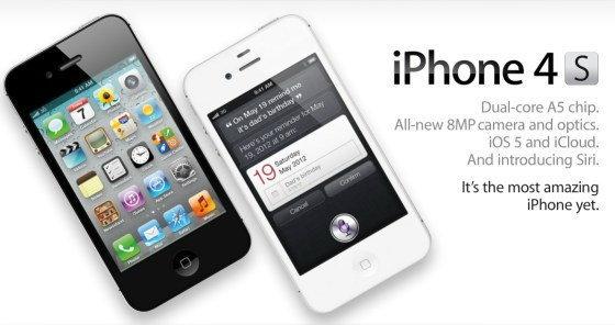 Apple เปิดตัว iPhone 4S ในงานแล้ว!!!