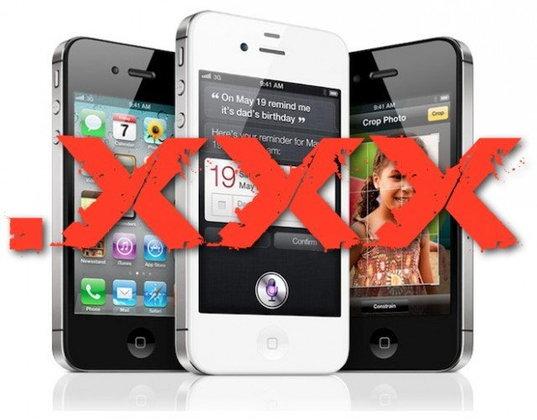 (18+) เว็บโป๊พ่ายคดียอมคืนชื่อโดเมน iPhone4S.com ให้ Apple แล้ว!
