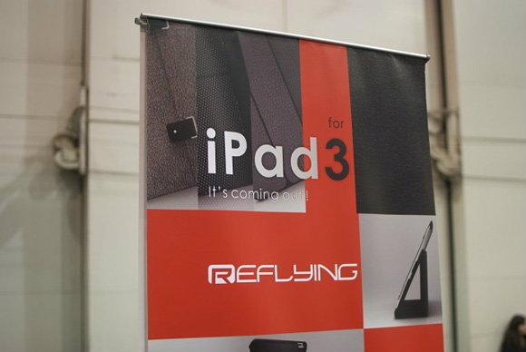 ข้อมูลจากปากผู้อ้างว่าเคยจับ iPad 3 ตัวเป็นๆ