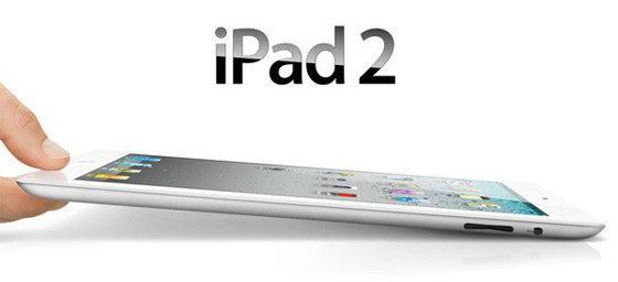 จะพอใช้ไหม? Apple อาจส่ง iPad 2 ความจุ 8GB ออกมาพร้อมกับ iPad 3 ด้วย?