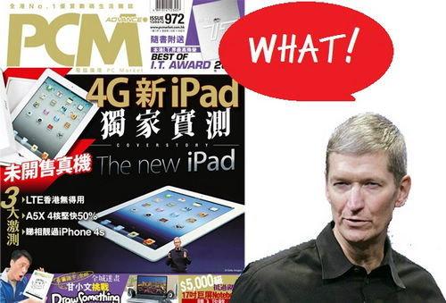 Apple เดือด New iPad โดนจับ Review หมดเปลือกก่อนขายจริง!