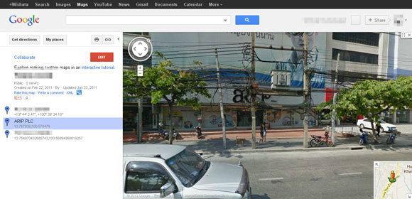 ค้นหาบ้านตัวเองใน Google Street View