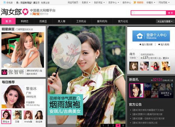 เมืองจีนผุดไอเดียจัดหาสาวสวยให้ลูกค้าได้เจอตัวเป็นๆ การันตีความประทับใจจนอยากเตะบอล