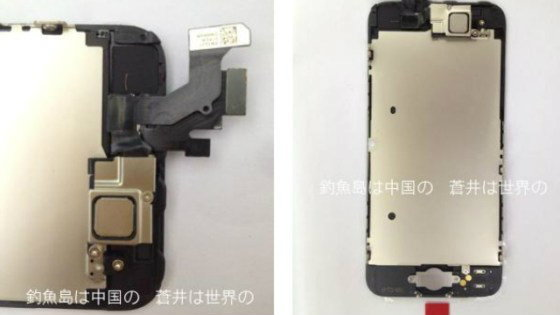ภาพหลุด iPhone 5 เผยคุณสมบัติใหม่?