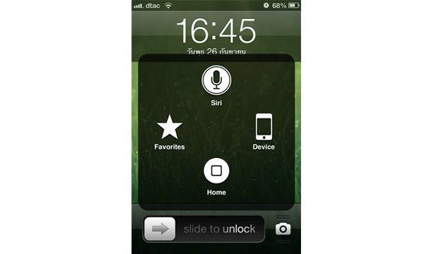 [Tip & Trick] แก้ปัญหาหน้าจอ iPhone ไม่ดับเองอัตโนมัติ เพราะปุ่ม Assistive Touch