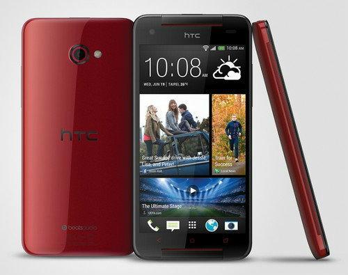 HTC Butterfly S สเปคโดนๆ แบตอึดขึ้น