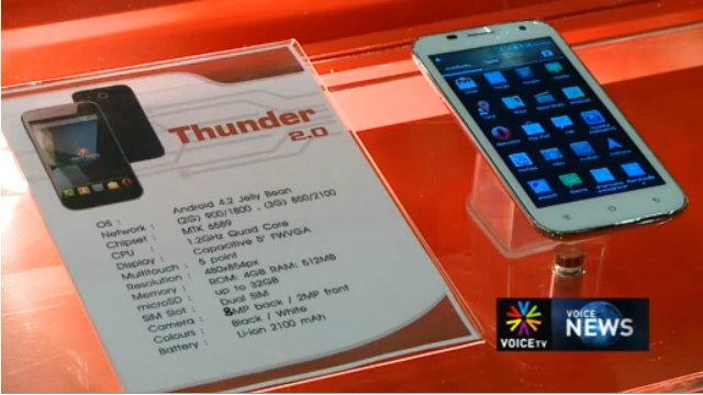 มือถือราคาถูก คุณภาพหรูบุกตลาดไทย