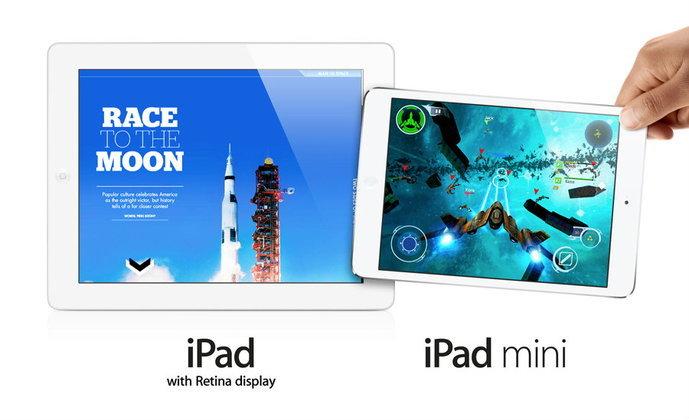 อย่าเพิ่งซื้อ iPad 4, iPad mini เพราะ iPad 5, iPad mini 2 มันกำลังจะมาแล้ว