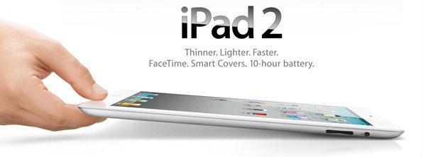 เปรียบเทียบชัดๆ Apple iPad 2 vs iPad: อะไรเจ๋งกว่ากัน