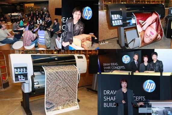 เอชพีแนะนำเครื่องพิมพ์ HP Designjet T series พร้อม ePrint Technology