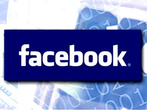 Facebook เปิดให้ล็อกอินด้วยรหัสผ่าน 2 ชั้น เพื่อความปลอดภัยที่มากขึ้น