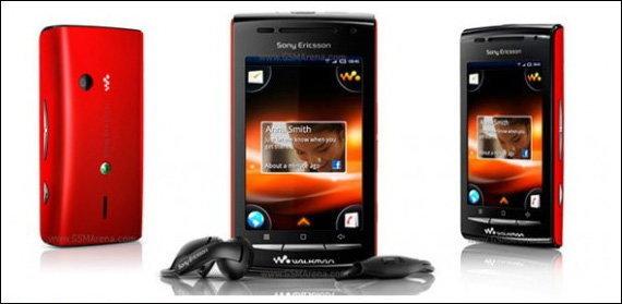 Sony Ericsson W8 Walkman Phone เค้ากลับมาแล้ว