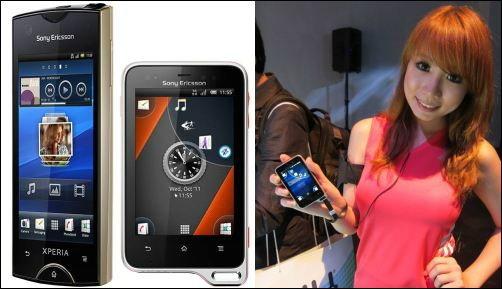 """Sony ผุดสมาร์ทโฟน""""แอนดรอยด์"""" 2 รุ่น"""