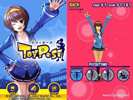 เกมฟรีบน iPhone เอาใจเหล่าโอตาคุกับเกม ToyPose