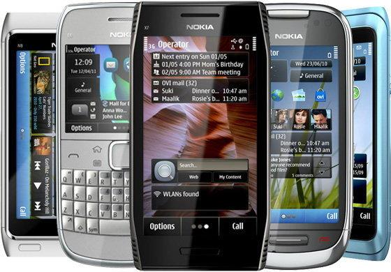 ราคาโทรศัพท์มือถือ Nokia อัพเดทใหม่ล่าสุด