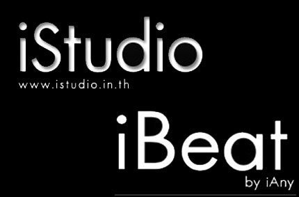 iStudio & iBeat หั่นราคา MacBook Pro ลดสูงสุดถึง 7,000 บาท