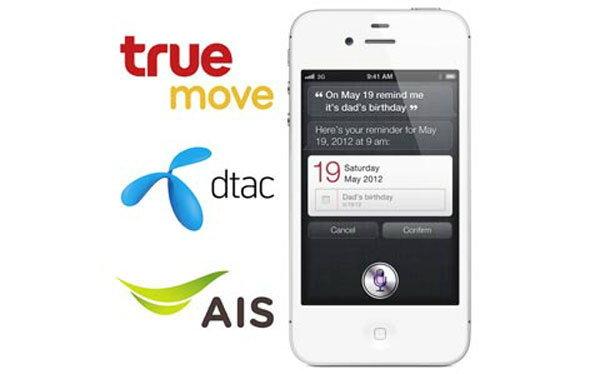 คนไทยเฮ! AIS, Dtac โดน กทค. บีบให้ลดค่าโทรลง ตามบริการที่แย่ลง ส่วน Truemove รอดตัว!