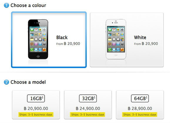 ไม่ไหวจะคิวขอเชิญ! iPhone 4S บน Apple Online Store ประเทศไทยส่งของได้ใน 3-5 วันแล้ว!