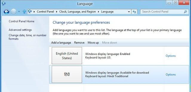 Windows 8 สามารถดาวน์โหลด Language Pack ได้ทั้งหมด 109 ภาษา